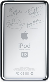 M9787_screen_ipodback.jpg
